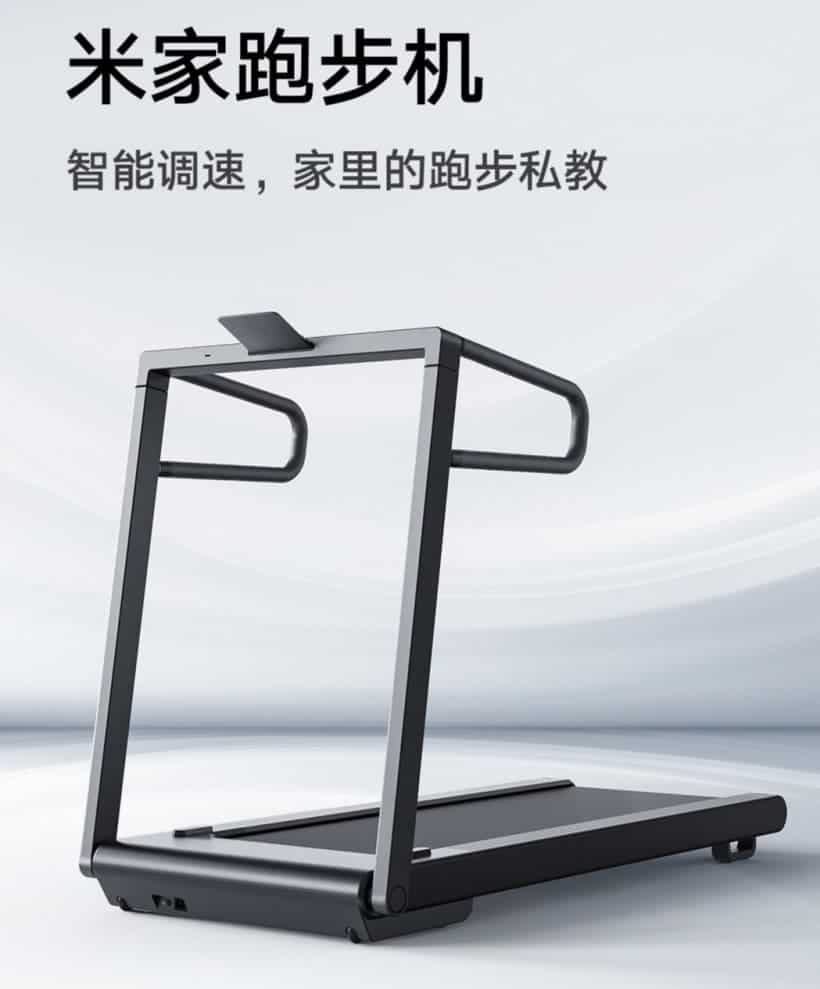 Mijia Treadmill