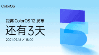 ColorOS 12 Launch In China