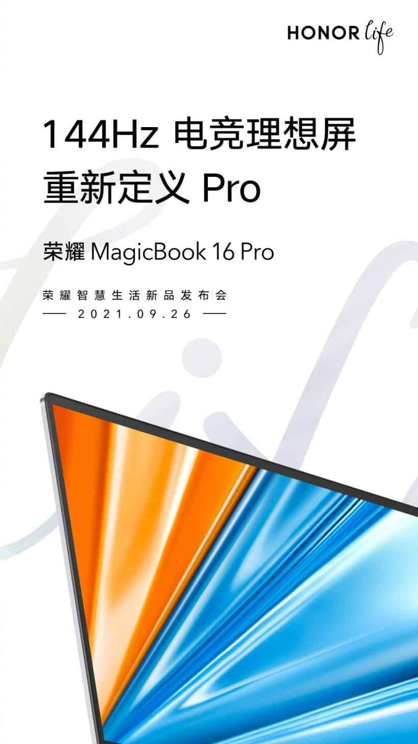 Honor MagicBook 16 Pro