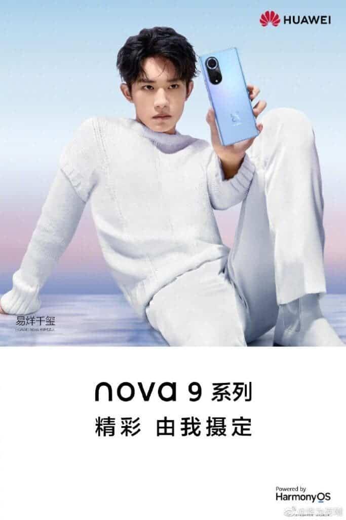 Huawei nova9 series