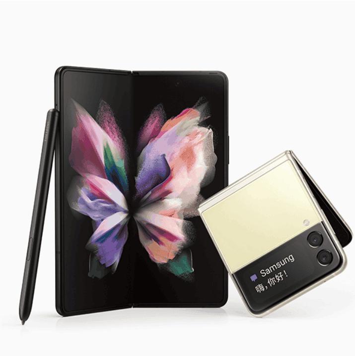 Samsung Galaxy Z Fold3 and Galaxy Z Flip3