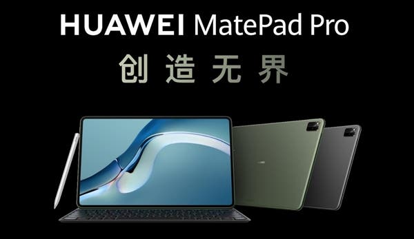 Sd3216c03 9b2b 4337 85d8 86d34642ffc5   Huawei MateBook 13s/14s And MatePad Pro's New Version Launched   The Paradise