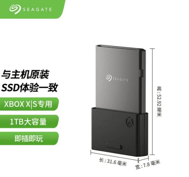 Microsoft Xbox Series X/S