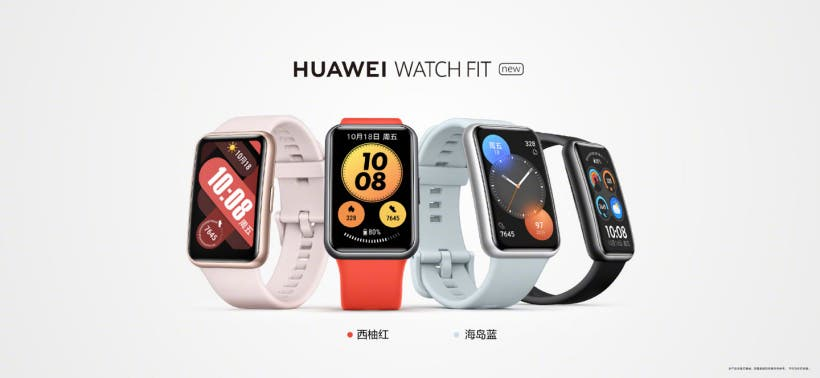 New Huawei Watch FIT