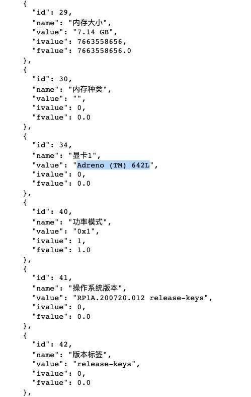 iQOO Z5 Pro Geekbench_4