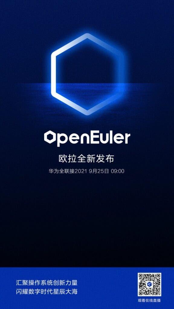 Huawei openEuler