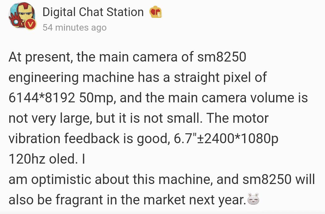 Xiaomi Snapdragon 870