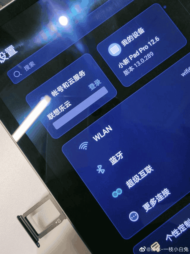 Lenovo Xiaoxin Pad Pro 12.6