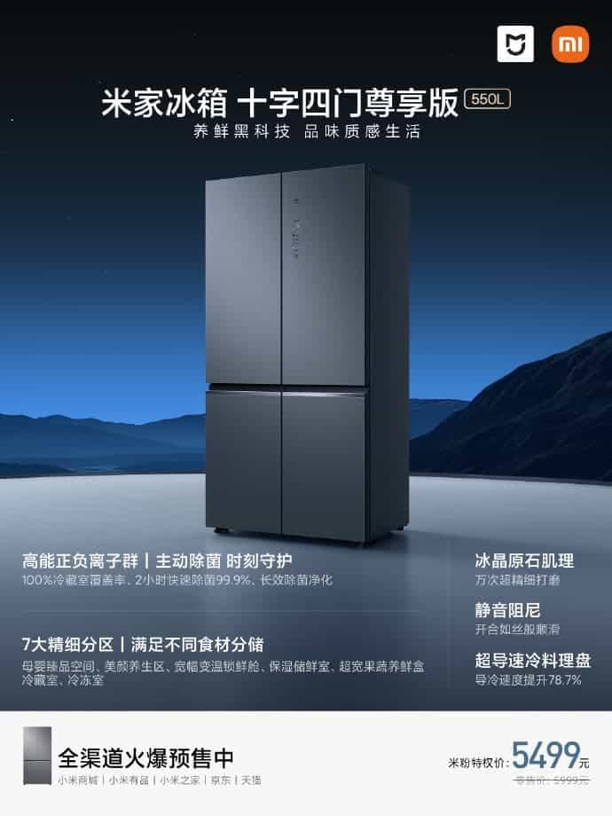 Mijia refrigerator