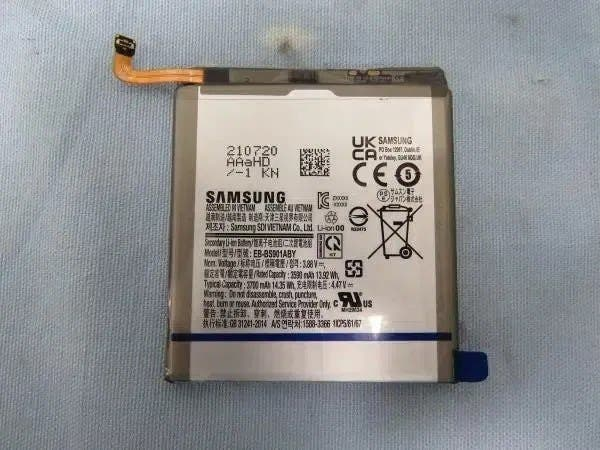 Galaxy S22 Ultra battery