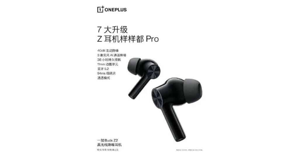 OnePlus Buds Z2 specifications confirmed