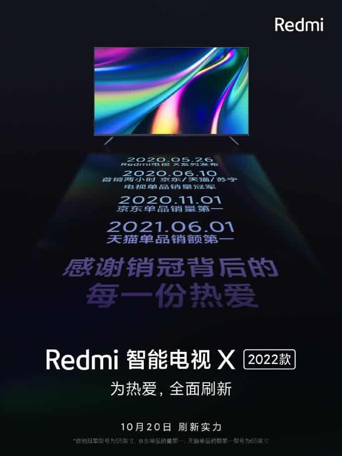 Redmi Smart TV X 2022
