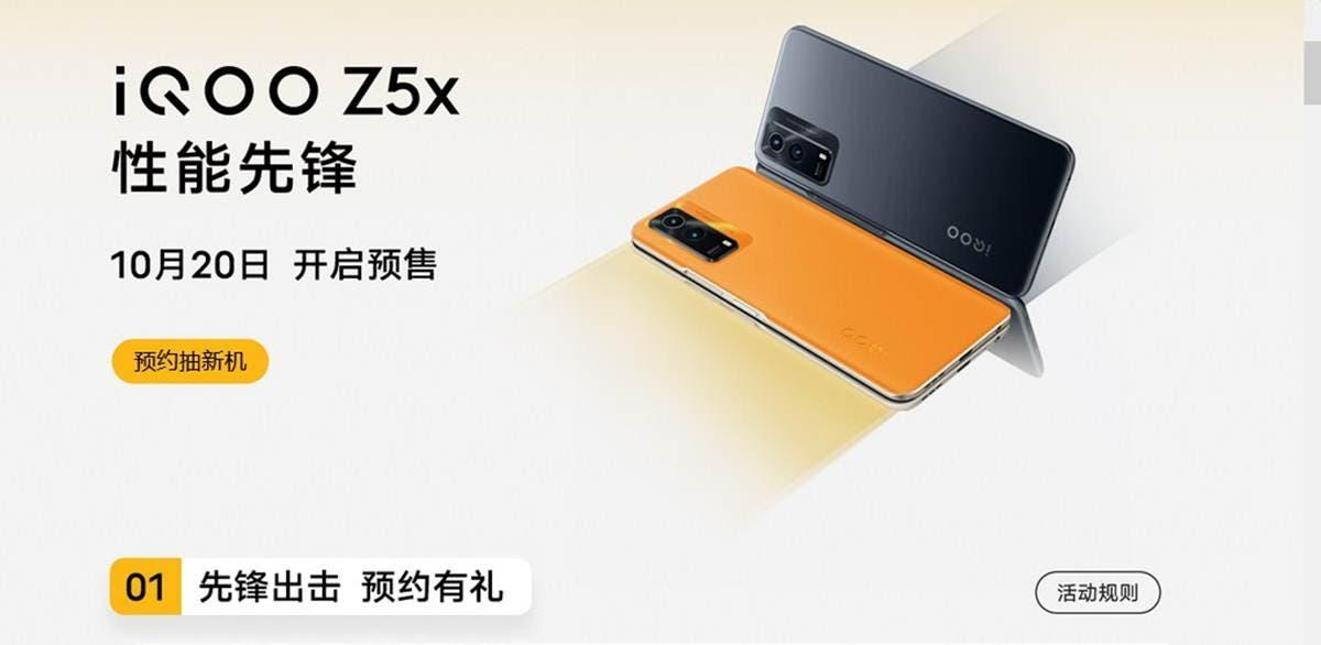 iQOO Z5x launch date in China