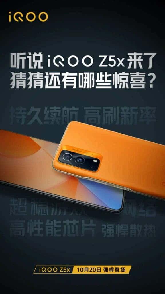 iQOO Z5x launch poster