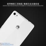 huawei p8 lite silicon case