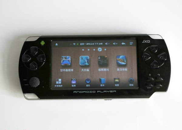 chinese android psp knock off,fake sony psp android,psp fake android china