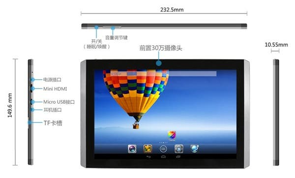 Galaxy Galapad 9 launched in China at 799 Yuan