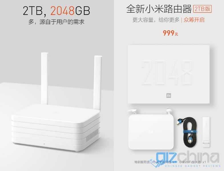 2tb xiaomi router