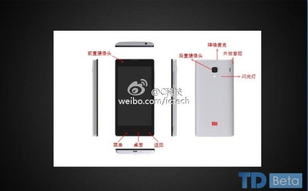 xiaomi red rice specifications
