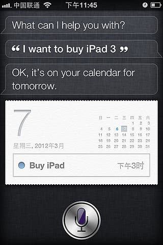 Siri Tells Chinese Owner He Can Buy An iPad 3 on the 7th March