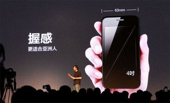 xiaomi android phone release date