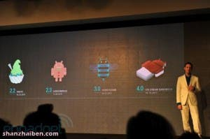 android ice cream sandwich event,android ice cream sandwich keynote,android ice cream sandwich launch,android ice cream sandwich release date,android ice cream sandwich details,android ice cream sandwich reveiw, android ice cream sandwich download