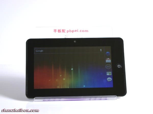 heiner ice-cream sandwich 7 inch tablet android 4.0