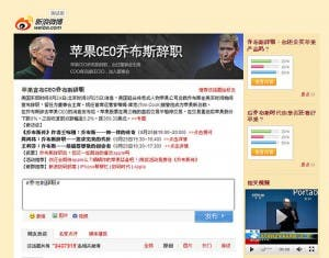 steve jobs weibo page