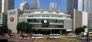 20 million dollar apple store