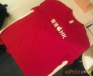free hong kong apple t shirts