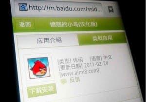 android market,china,blocked,google vs china,free apps china,hacked apps china,hacked android applications