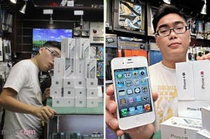 iphone 4s,grey market,buy iphone 4s grey market,where to buy iphone 4s china,where to buy iphone 4s hong kong,iphone 4s smuggling,china iphone 4s smuggling,iphone 4s price hong kong