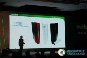 lenovo game console,chinese games console,lenovo isec,lenovo eedoo,eedoo,lenovo eedoo games console