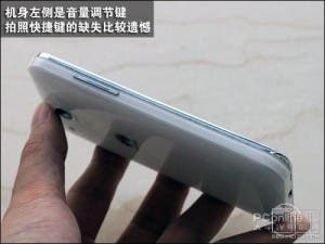 huawei honor spy shot,huawei honor leaked image