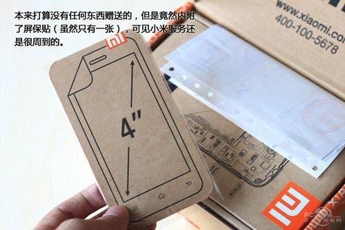 xiaomi unboxing screen protector