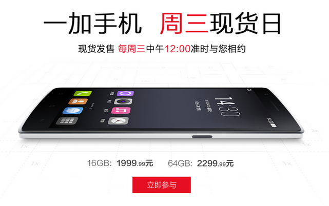 64gb opo china