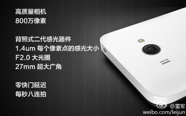 xiaomi m2 13 mega pixel rear camera