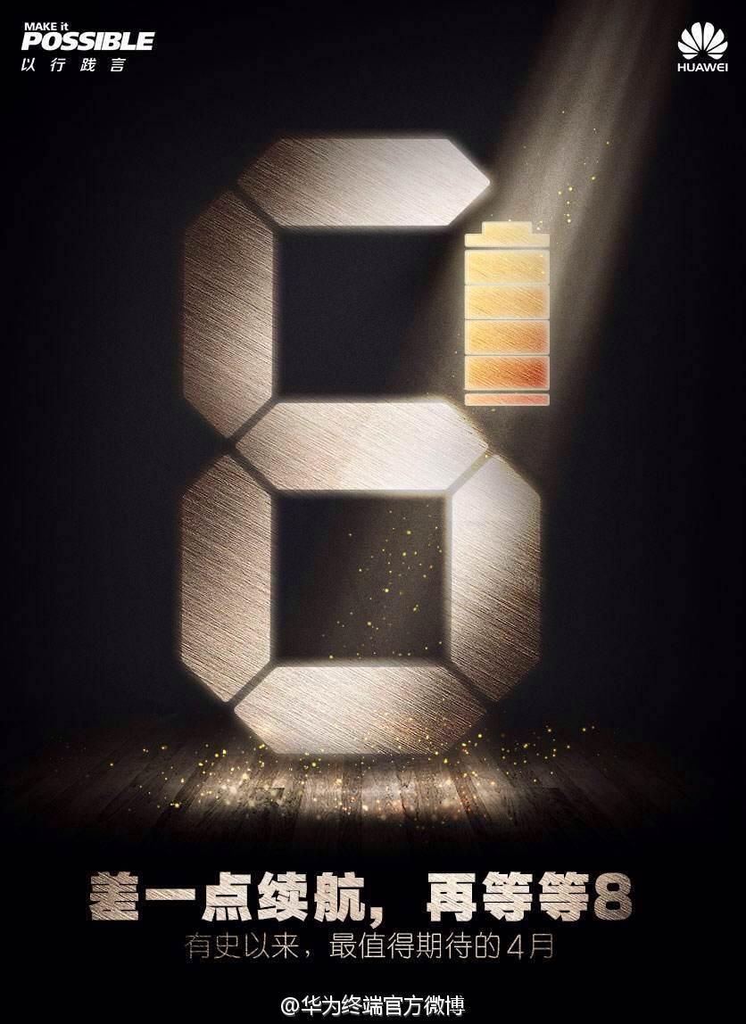 huawei p8 battery teaser