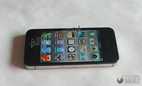 iPhone 4S Siri hands on video in China