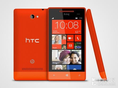 red htc 8s windows 8 phone unveiled in China