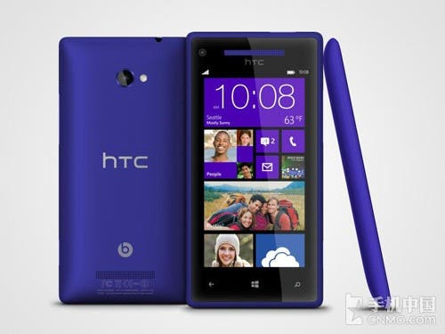 HTC Launch Windows 8S and 8X Phones! I want one!