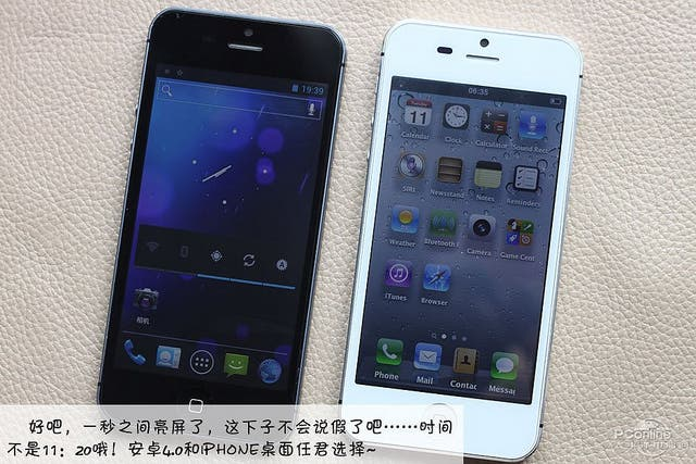 7978096866 185a529f40 z Ultimate New iPhone 5 knock off launches before Apples iPhone 5 boasts impressive specification!