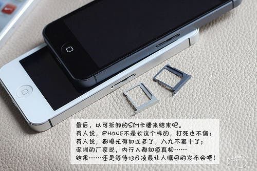 7978096950 2f24c8662b Ultimate New iPhone 5 knock off launches before Apples iPhone 5 boasts impressive specification!