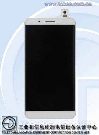 huawei camera phone tenaa