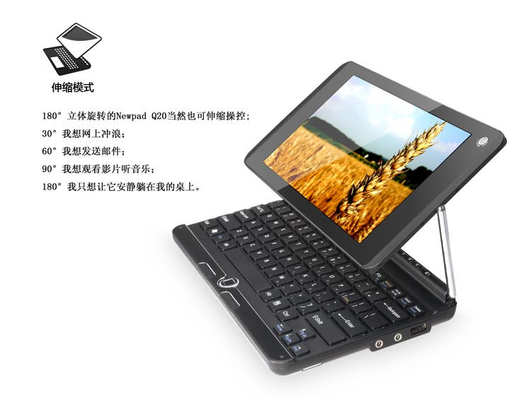 newsmy newpad q20 tablet
