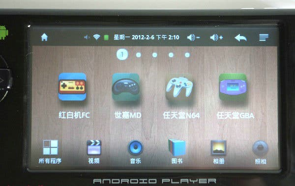 android psp,android psp games,knock off psp,android psp china