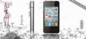 turn you iPod Touch 4 into an iPhone 4 with Apple Peel 520