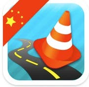 China Drive There's An App For That: Driving in China