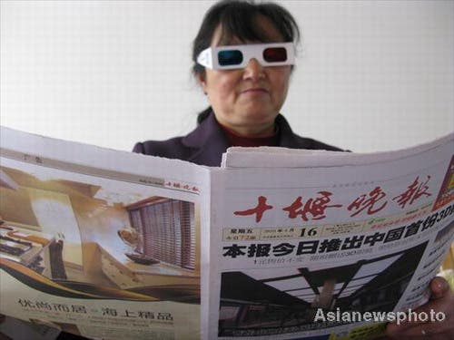 China Launches 3D Newspaper
