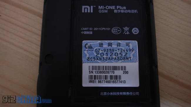 DSC02229 How to tell if your Xiaomi M1S is a fake!